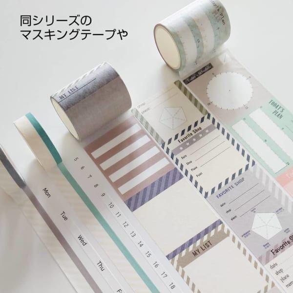 ダイソーのマスキングテープ