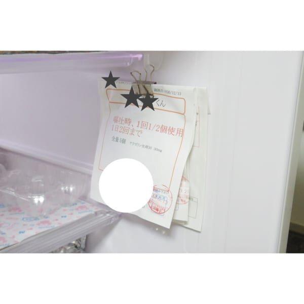 冷蔵庫保存の薬袋を収納する工夫