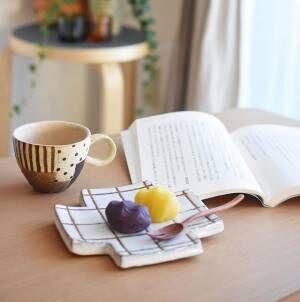 寒い日はおうちで過ごそう♡楽しい時間を作るヒントをお届けします!