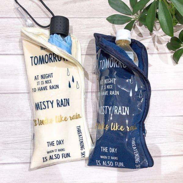 おしゃれな【3COINS】のポーチ8選!小物から傘までいろいろなものを収納しよう♪