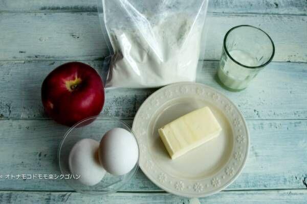HMでキャラメルりんごのバターケーキを作ろう!
