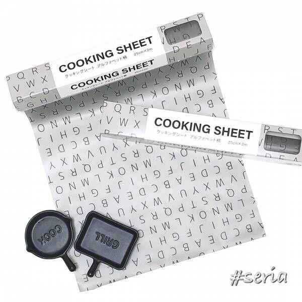 【セリア】で見つけたキッチンアイテム!きれいを保っておしゃれに暮らす