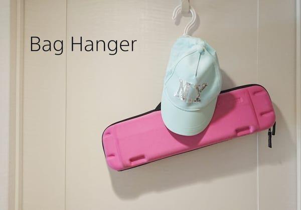 連結できるバッグハンガー
