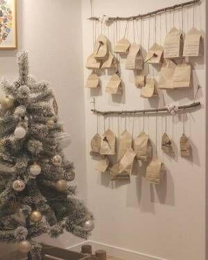 クリスマスツリーや雑貨をおしゃれに飾るためのアイデア1
