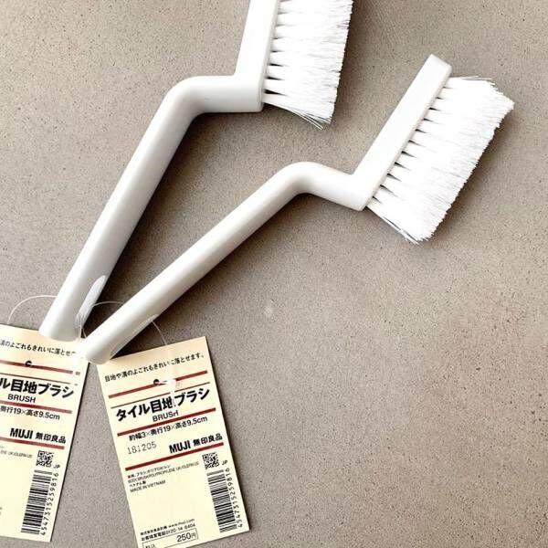 【無印良品】でおすすめの掃除用品!シンプルでインテリアに馴染む商品♪