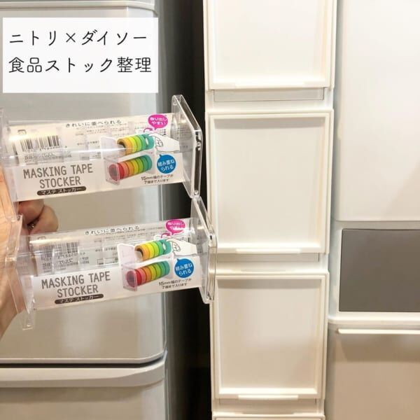 【ニトリ】で買うべきマストアイテム8