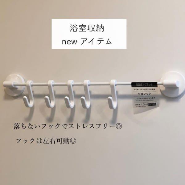 【ニトリ】で買うべきマストアイテム10