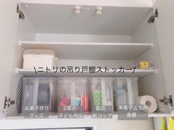 【ニトリ】で買うべきマストアイテム6