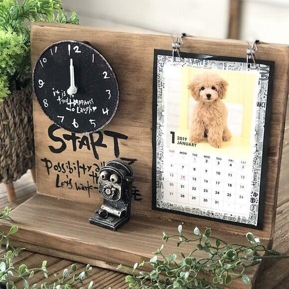 市販のカレンダーをリメイクする2