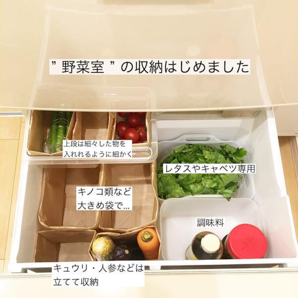 100均 冷蔵庫収納11