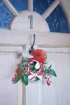 【連載】《セリア》のしめ縄飾りをひと手間でオシャレに!手軽に出来るお正月準備