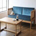 インテリアもサステナブルに!家具のトレンドはヴィンテージデザイン