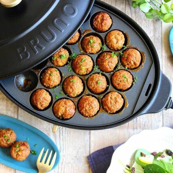 料理の幅が広がる♡機能とデザインに優れた調理道具&調理家電をピックアップ!