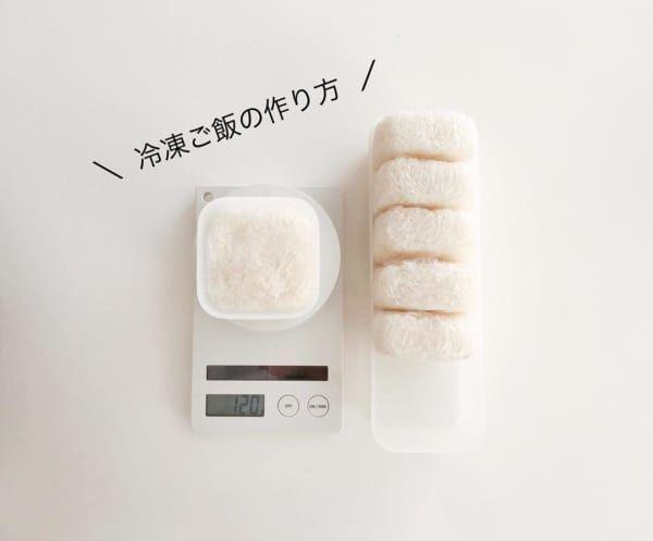 冷凍庫 整理術3