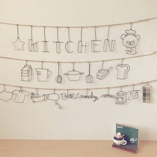 お家でもカフェ気分で過ごしたい♪素敵なカフェ風インテリア10選