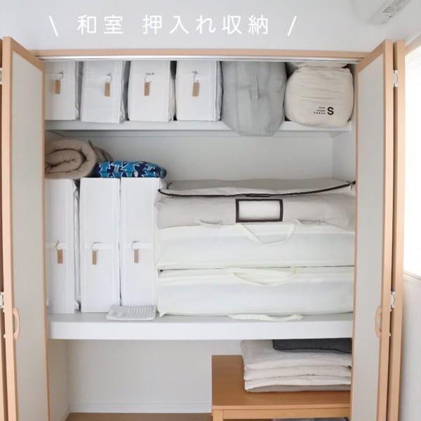 和室収納アイデア3