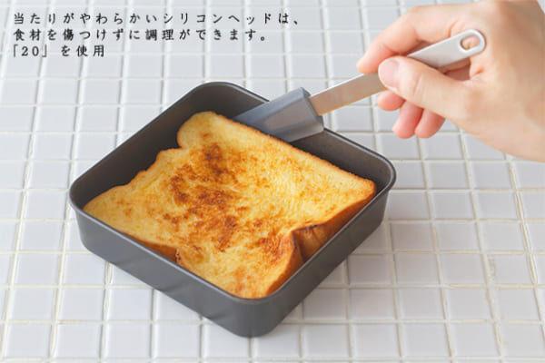 キッチンツール10