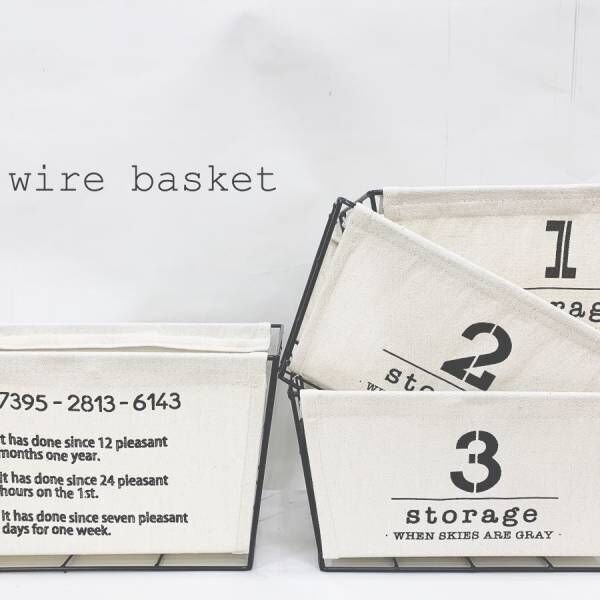 【ダイソーetc.】のバスケットはデザイン豊富!おしゃれで使いやすい優秀アイテム