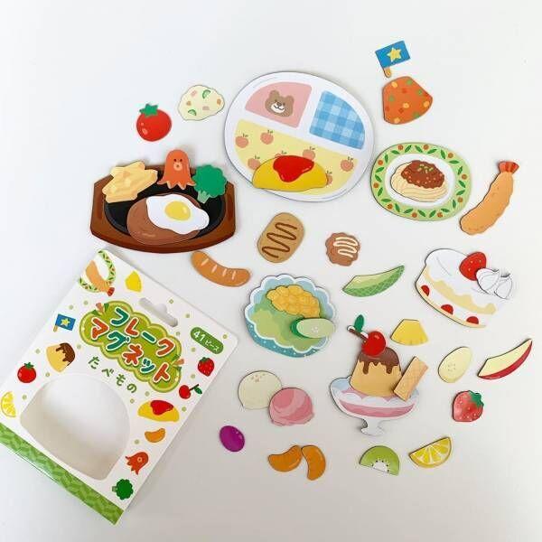 【キャンドゥ】の子供向け高コスパ商品を紹介♡知育おもちゃやお世話セットも登場!