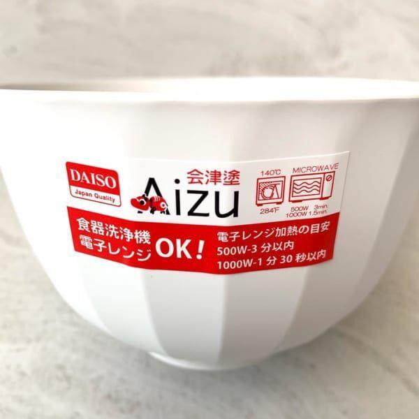 おしゃれな会津塗食器