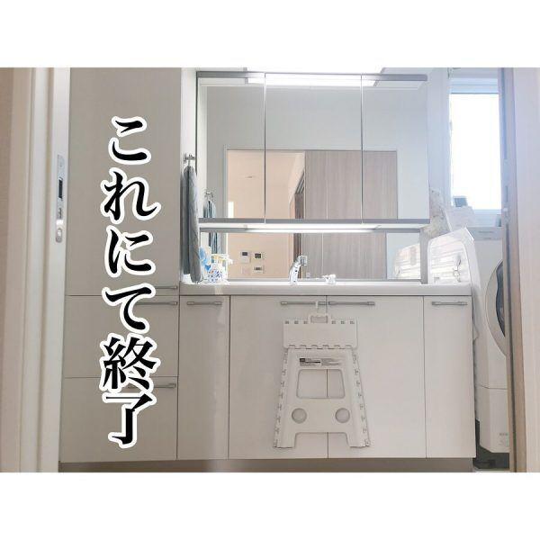 【洗面台】吊るす収納アイデア2