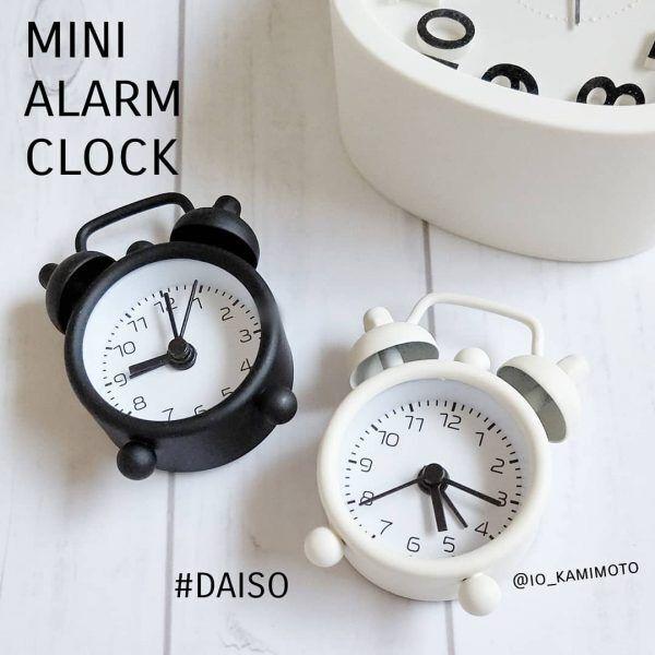 小さくても高性能♪ミニ目覚まし時計