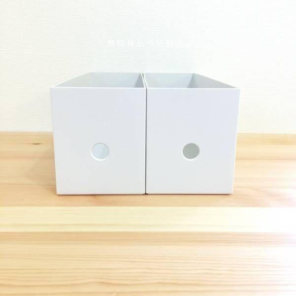 【無印良品】の定番アイテム!PPファイルボックスの魅力を一挙解説