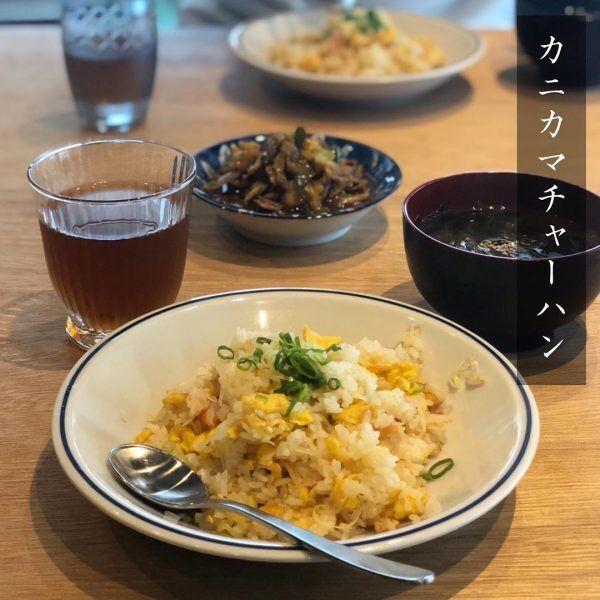 春雨スープと回鍋肉を添えたカニカマ炒飯