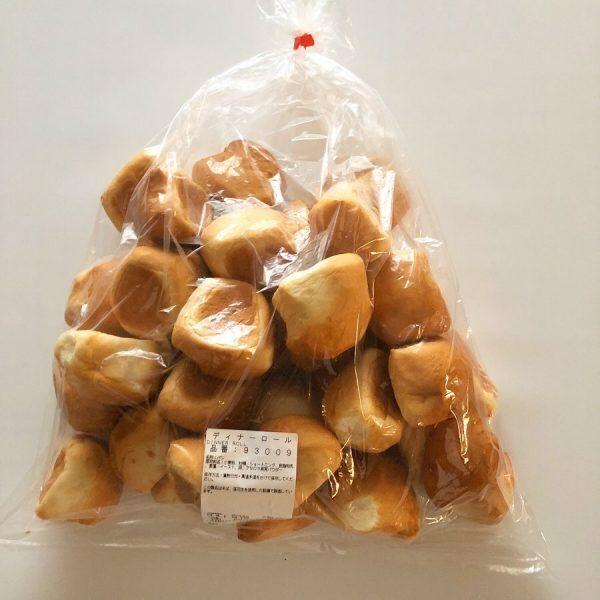 コストコ大容量パン