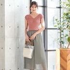 30代40代におすすめ!【パンツ&スカート】のおしゃれな着こなし術15選◆