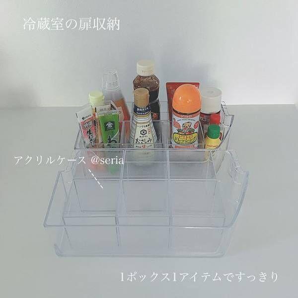 100円ショップ キッチンツール 冷蔵庫収納2