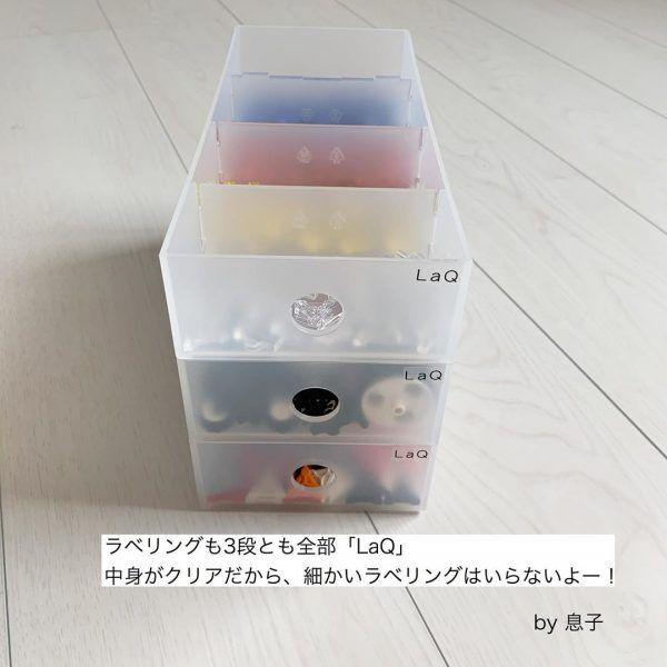 細かいブロックを小物整理ボックスでお片付け