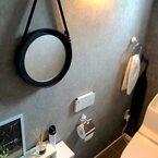 【ダイソーetc.】トイレを清潔・快適に♪おすすめグッズ&アイデア術特集