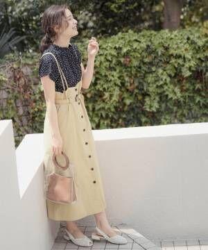[mysty woman] サス付き前ボタンスカート 868279