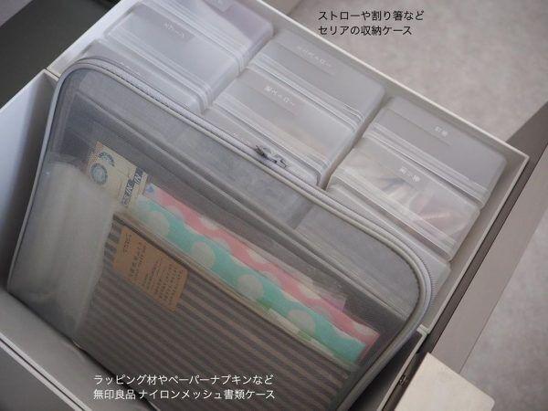 カップボード下段の収納8