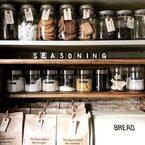 調味料収納のコツって⁉︎実例から学べる収納美人のワザ特集!