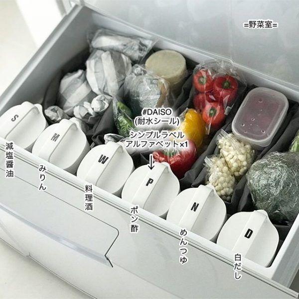 菜室で冷蔵保存が安心