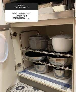 一人暮らし キッチン 収納7