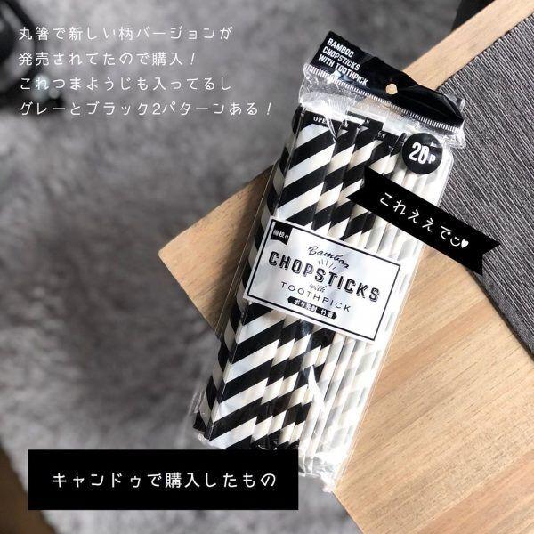 便利グッズ6