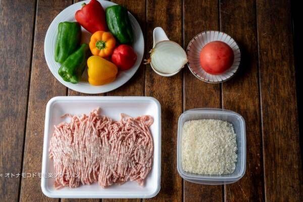 カラフルピーマン 肉詰め レシピ