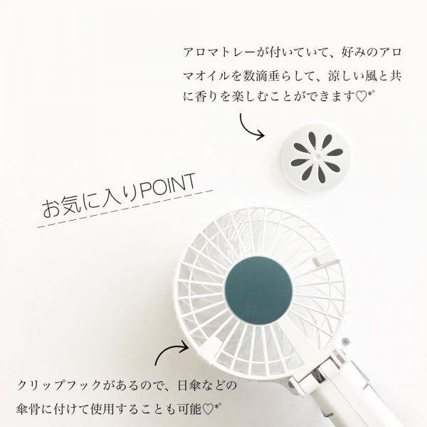 【3COINS】プチ家電7
