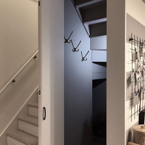 階段下のスペースを活用