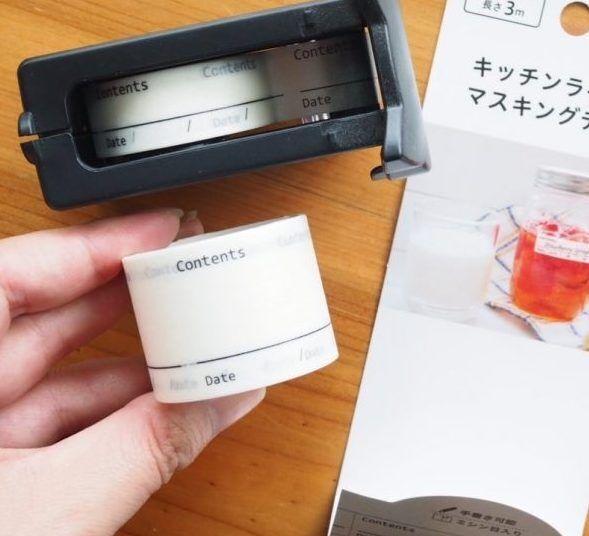 【連載】《セリア》の技ありマスキングテープ!収納アイデアもご紹介♡