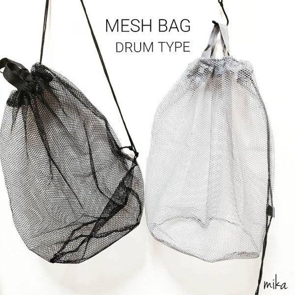 メッシュドラムバッグ