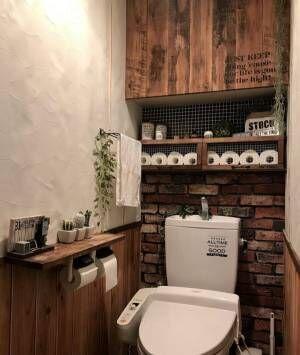 かっこいいカフェ風トイレ