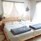 寝室を広く見せるなら【ローベッド】がおすすめ♪おしゃれな寝室インテリアを紹介