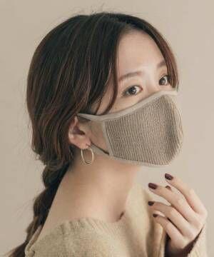 ニットリブマスク