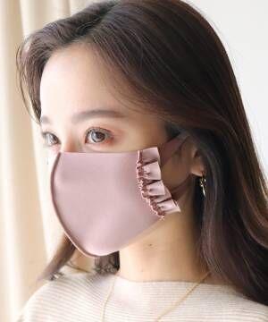 【日本製】洗って繰り返し使える立体型フリルマスク抗菌・吸水速乾ウォッシャブルマスク