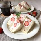 【サンドイッチ】好きさん方必見!今すぐ食べたくなるレシピを紹介