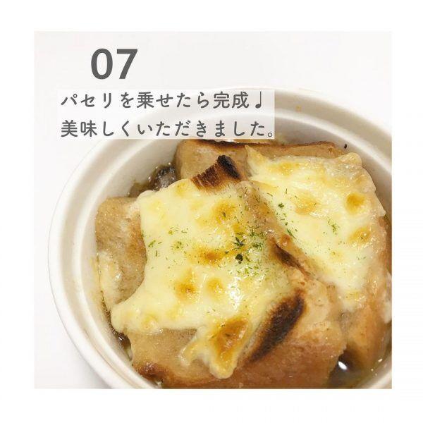 オニオングラタンスープ6